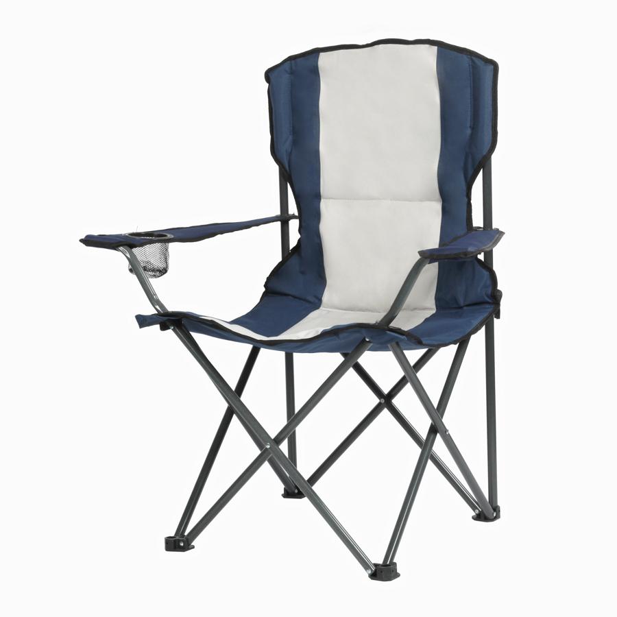 Кресло KUTBERT Deluxe, раскл., мягкое, с подлок.и подстакан.,Ш50*В90*Г50см., син.-серый,чехол (1054)